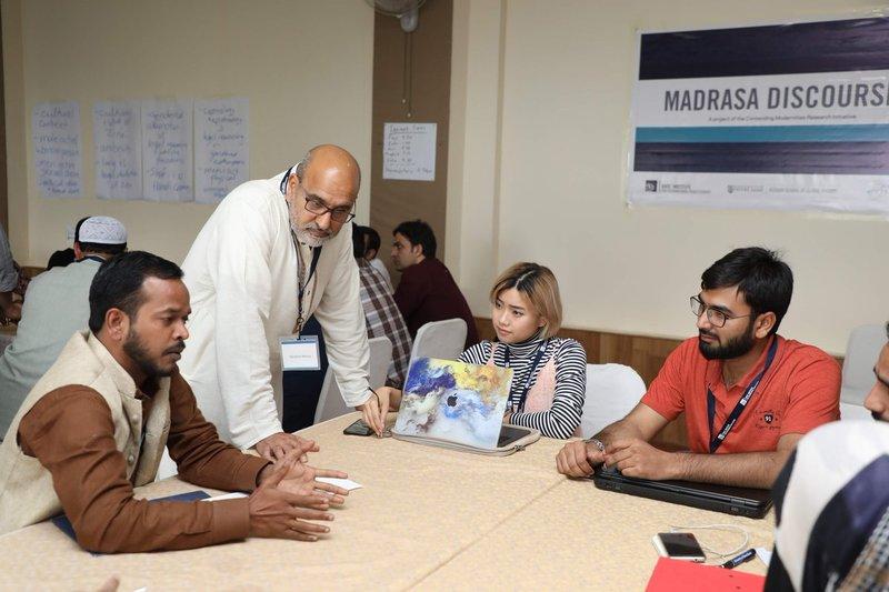 Madrasa Photo